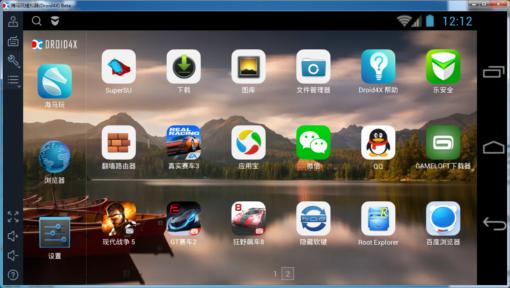 driod4x android emulator kik messenger for pc
